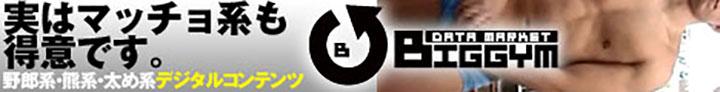 bfs_bn1d